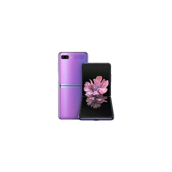 """Móvil Samsung Galaxy Z Flip 6,7"""" 8GB 256GB Purple"""