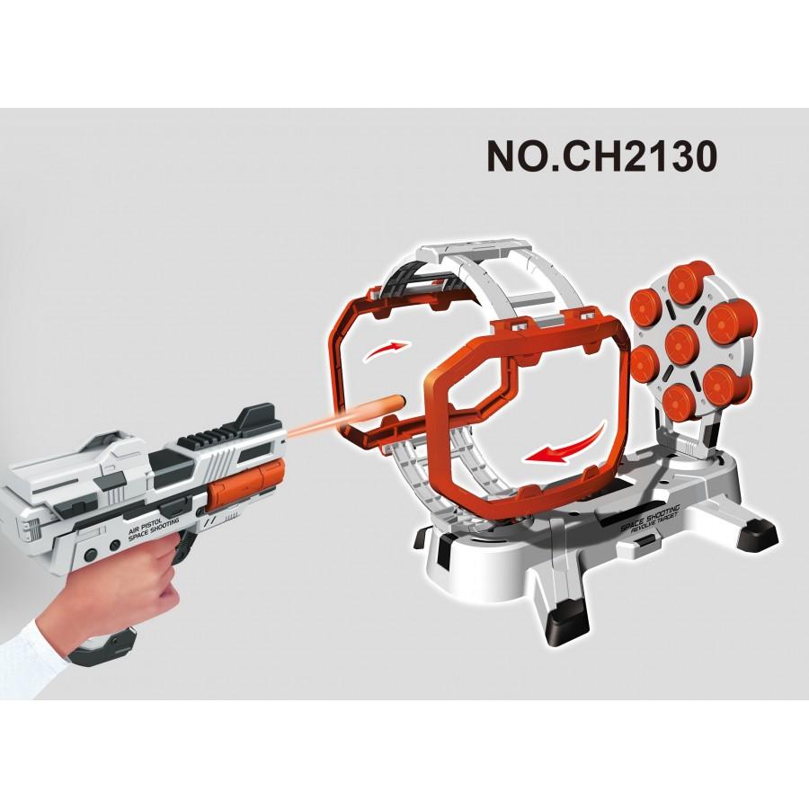 Juego de Pistola / Diana Giratoria ICARUS CH2130