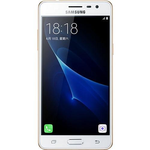 "Móvil Samsung J3 2016 Pro 5.2"",16GB, 2GB de RAM, cámara 8mpx, 4G, color Oro"